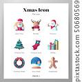 산타, 클로스, 크리스마스 50680569
