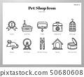 Pet shop icon Line pack 50680608