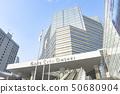 고층 오피스 빌딩 50680904