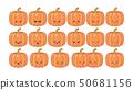 Pumpkin cute kawaii mascot. Set kawaii food faces 50681156