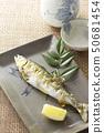 Salt-grilled salmon 20 50681454