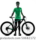 tenager boy  mountain bike bking isolated shadows 50682172