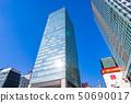 아키하바라 역전 빌딩 [도쿄] 50690017