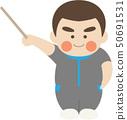 Shonen Character Stick 50691531
