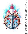 vector sea summer concept 50691851