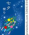 "Tanabata飾品和銀河系字母""Tanabata Festival""垂直構圖 50691934"