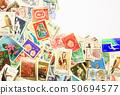 이전 해외 우표 50694577