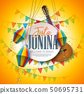 Festa Junina Illustration with Acoustic Guitar, Party Flags and Paper Lantern on Yellow Background 50695731