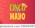 Cinco de Mayo 5th of May Greeting Poster Flat 50699384