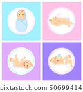 Baby Milestones from 1 to 6 Months Greeting Cards 50699414
