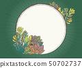 例證框架材料多汁植物和仙人掌綠色 50702737