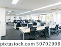 辦公公司 50702908