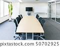 Meeting room Meeting room 50702925