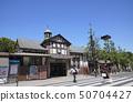 Tokyo cityscape in Japan I like Harajuku station etc. 50704427