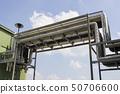 Metal tubes for mechanical ventilation system on 50706600