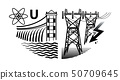 Energy Resources: Nuclear And Hydro power plants, and Electrical power stations. 50709645