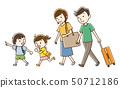 가족 여행 50712186