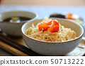 Cold noodles japanese food style 50713222
