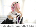 Portrait of Japan anime cosplay woman , white japanese maid in white tone room 50713443