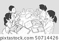 Children having lunch in kindergarten 50714426