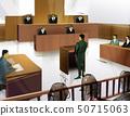 법정 50715063