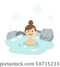 Young woman bath time hot spring 50715233