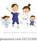 팝 가족 유카타를 입고 건강하게 점프 50715300