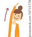 做體操舒展的少婦 50715778