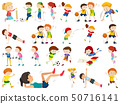 set of active people 50716141
