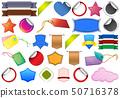 Set of tag label 50716378