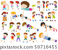 Set of different active people 50716455