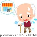 老人掙扎著去購物 50718168