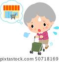 高級女士掙扎著去購物 50718169