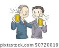辦公室工作人員敬酒用啤酒 50720019