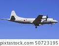 海上自衛隊巡邏機P-3C(厚木基地) 50723195
