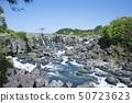 자소 폭포 (가고시마 현 이사시) 50723623