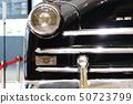 老式汽車車燈 50723799