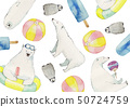 夏天背景纺织品动物水彩例证 50724759