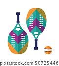 Beach Tennis Rackets and Ball Set 50725446