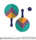 Beach Tennis Rackets and Ball Set 50725560