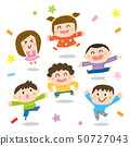 精力充沛的孩子 50727043