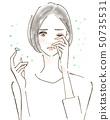 房子灰塵過敏花粉垃圾女人揉眼睛插圖疲憊的眼睛眼部護理 50735531