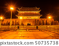 The ancient traditional Chinese Arrow Tower 50735738