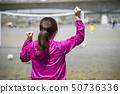 ผู้หญิงที่สนับสนุนฟุตบอล 50736336