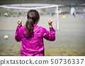 Women who support football 50736337