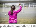 支持足球的女性 50736338