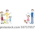 家庭組 50737057