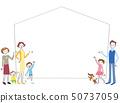 房子的輪廓和家庭 50737059