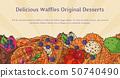 華夫餅 甜點 甜品 50740490