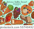 華夫餅 甜點 甜品 50740492